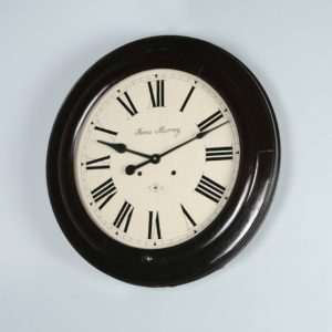 "Large Antique 21½""James Murray Mahogany Railway Station School Wall Clock (Chiming)"