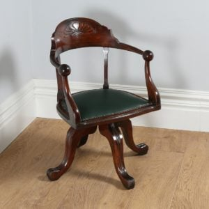 Antique Victorian Mahogany Revolving Office Desk Chair (Circa 1890)