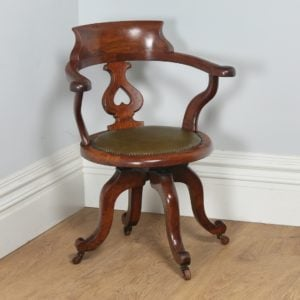 Antique English Victorian Oak Revolving Office Captain's Chair (Circa 1870)