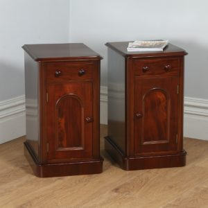 Pair of Antique English Victorian Flame Mahogany Bedside Cupboards (Circa 1870) - yolagray.com