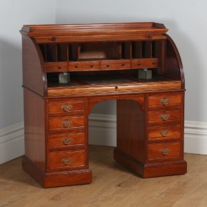Antique English Edwardian Mahogany & Leather Cylinder Roll Top Writing Pedestal Office Desk (Circa 1900)- yolagray.com