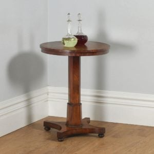Antique English William IV Flame Mahogany Wine Table (Circa 1830) - yolagray.com