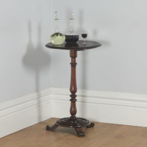 Antique French Provincial Walnut Circular Wine Lamp Tripod Table (Circa 1870)- yolagray.com
