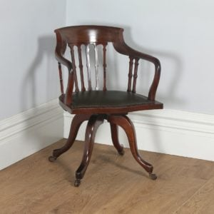 Antique English Victorian Mahogany & Leather Revolving Office Chair by James Shoolbred & Co. (Circa 1880) - yolagray.com