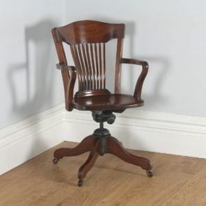Antique English Edwardian Mahogany Revolving Office Desk Arm Chair (Circa 1900)- yolagray.com