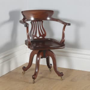 Antique English Victorian Mahogany Revolving Office Desk Arm Chair (Circa 1880) - yolagray.com