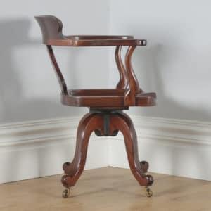 Antique English Victorian Mahogany Revolving Office Desk Arm Chair (Circa 1880) - yolagray.com
