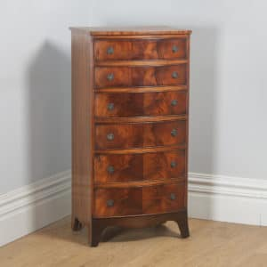 English Regency Style Flame Mahogany Chest of Drawers (Circa 1950) - yolagray.com