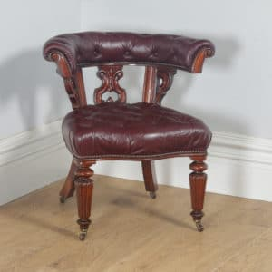 Antique English Victorian Mahogany & Burgundy Red Leather Office Desk Arm Chair (Circa 1860) - yolagray.com