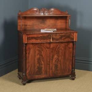 Antique English William IV Flame Mahogany Two Door Chiffonier Sideboard Cabinet (Circa 1835) - yolagray.com