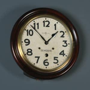 """Antique 16"""" Seikosha Mahogany Railway Station / School Round Dial Wall Clock (Chiming) - yolagray.com"""
