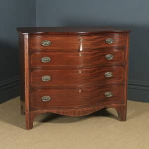 Antique English Georgian Regency Mahogany Inlaid Serpentine Chest of Drawers (Circa 1810) - yolagray.com