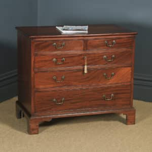 Small Antique English Georgian Flame Mahogany Bachelors Chest of Drawers (Circa 1760) - yolagray.com