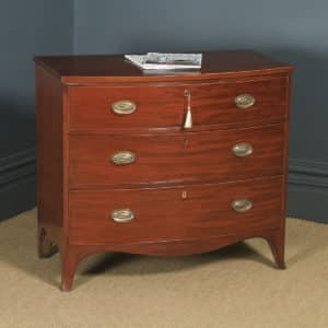 Small Antique English Georgian Regency Mahogany Bow Front Chest of Drawers (Circa 1820) - yolagray.com