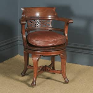 Antique English Victorian Oak & Brown Leather Revolving Office Desk Arm Chair (Circa 1880) - yolagray.com