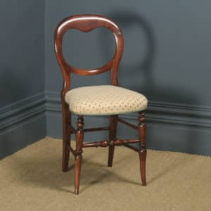 Antique English Victorian Mahogany Balloon Back Occasional / Side / Office / Desk Chair (Circa 1880) - yolagray.com