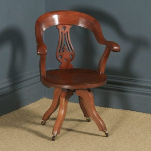 Antique English Victorian Mahogany Revolving Office Desk Arm Chair (Circa 1870) - yolagray.com