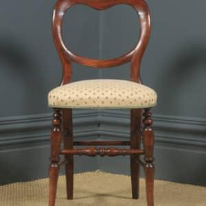 Antique English Victorian Mahogany Balloon Back Occasional / Side / Office / Desk Chair (Circa 1880) - yolagray.com